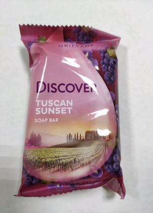 Мыло «Тосканский закат»