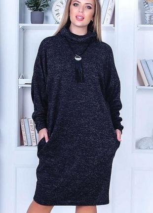 Шикарное платье оыерсайз ангора большие размеры