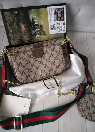 Набор сумок 3в 1