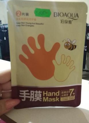 Корейская маска для рук
