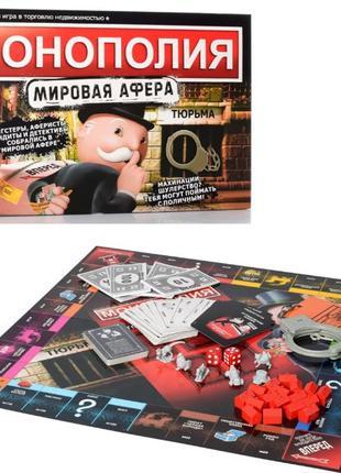 Настолькая игра TG 001 Монополия, игра настольная монополия, и...