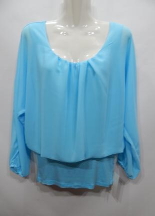 Блуза легкая фирменная женская 48-50 р., 209бж