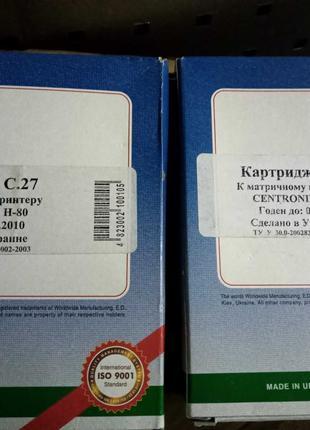 Картридж C.27 к матричному принтеру Centronix H-80