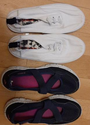 Пакет обуви для девочки. Размер 33.