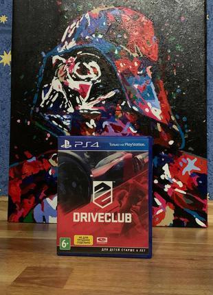 Игра на ps4 Driveclub