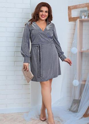 Шикарное платье халат  большие размеры