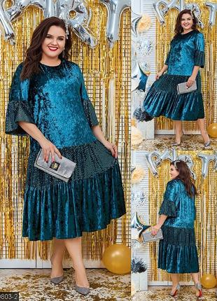 Шикарное макси платье  мраморный бархат большие размеры