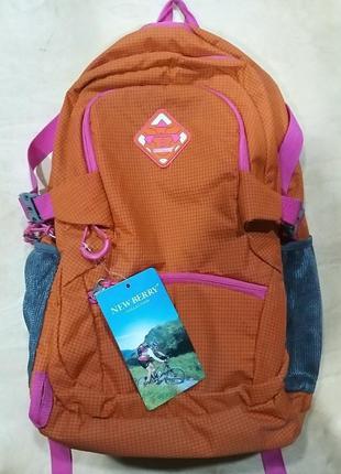 Рюкзак туристический универсальный рюкзаки для туризма туристи...