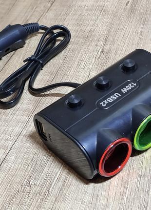 Разветвитель прикуривателя + 2 USB