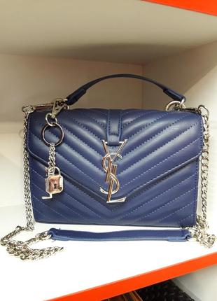 Женская сумка- клатч на цепочке синего цвета