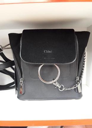 Модная женская сумка- рюкзак