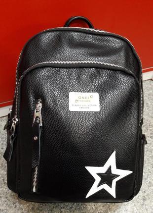 Стильный городской рюкзак