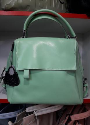 Стильная сумка- рюкзак из натуральной кожи