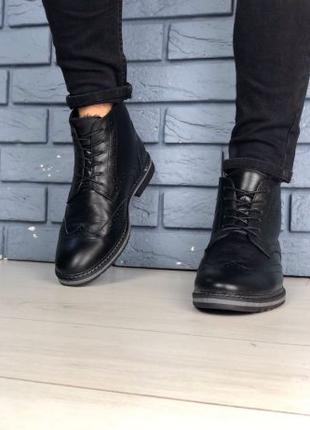 Lux обувь! Зимние натуральные мужские ботинки Оксфорд 40-45 р