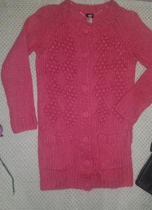 Вязаный теплый розовый кардиган