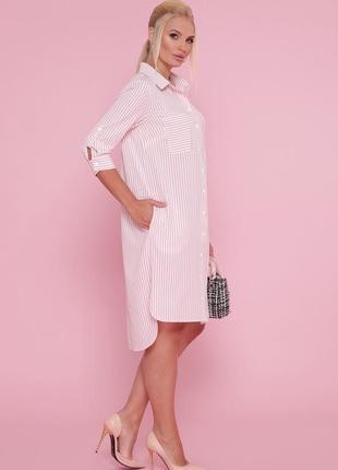 Платье летнее рубашка для полных женщин, полоска- персик