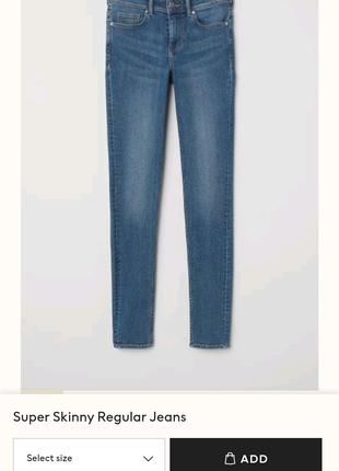 Стильные светло голубые джинсы H&M  р.32