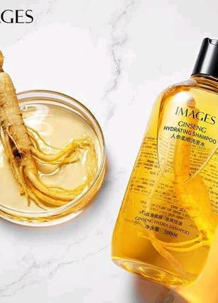 Смягчающий шампунь для волос Images Ginseng с корнем и экстрактом