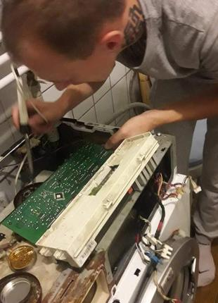 Ремонт стиральных машин Кропивницкий
