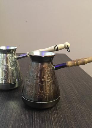 Мідна Турка для кави