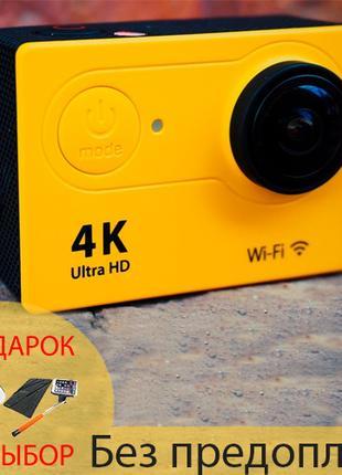 Экшн камера F60A Ultra HD 4К, Wi-Fi + Пульт, V3R Екшн GoPro Xiaom