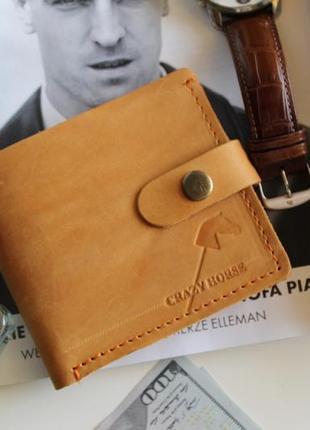Мужское кожаное портмоне с монетницей и застежкой joseph camel...