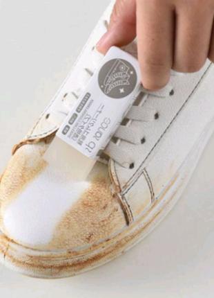 Очиститель обуви ластик специальное средство прозрачное твердое
