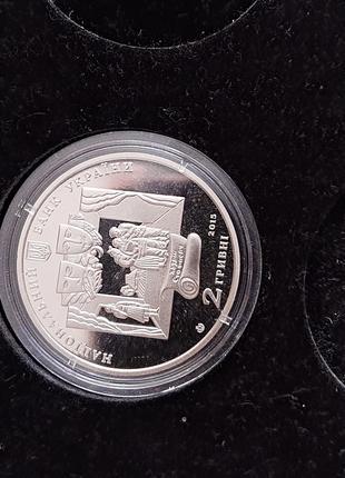 Монета Иван Карпенко Карий