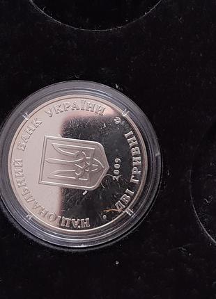 Монета Кость Левицький