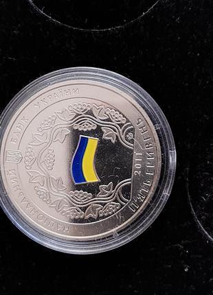 Монета 15 лет Конституции Украины