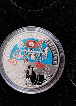 Монета Решетілівське килимарство
