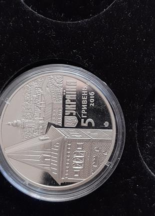 Монета Древний Драгобич