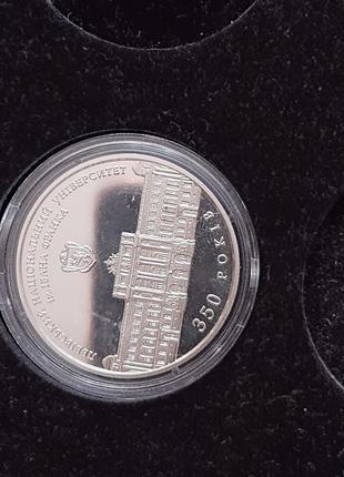 Монета 350 лет Львовскому национальному Университету