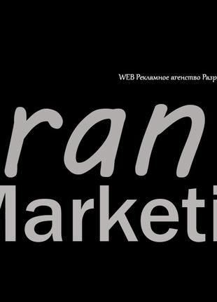 WEB Рекламное агенство