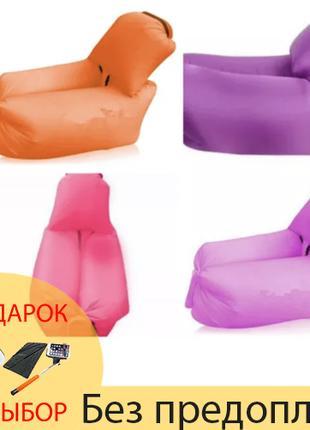 Надувной диван шезлонг гамак AIR SOFA-4 с подушкой 2.4M