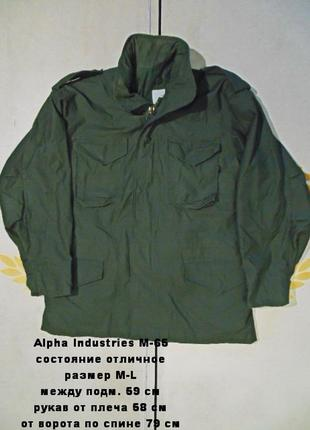 Alpha industries m-65 куртка размер м