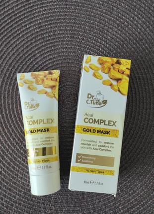 Золотая маска-пленка для лица с маслом асаи фармасі gold mask