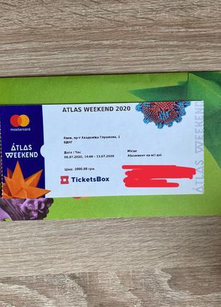 Atlas Weekend билет на ВСЕ дни 6-11 июля 2021