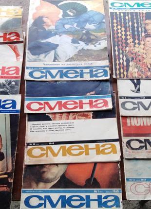 """Журнал """"Смена"""". 1965-1966 года. Редкие."""