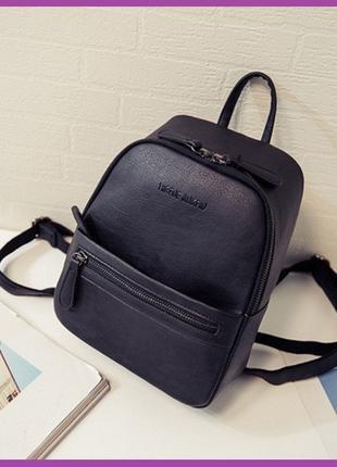 Красивый маленький рюкзак черный, Женский рюкзак кожзам, Мини ...