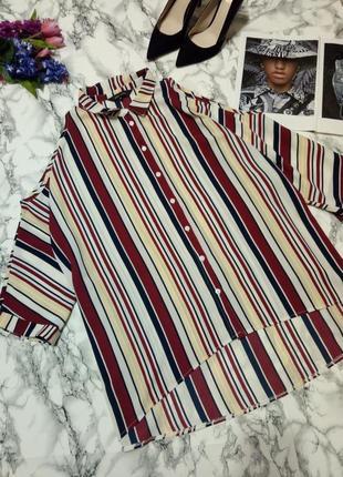 Рубашка в полоску с открытыми плечами