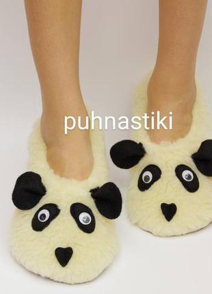 Тапочки  панда из овчины ,идея подарка на новый год