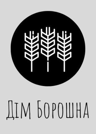 Висівки пшеничні, отруби пшеничные 2,80 кг