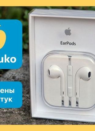  Наушники Apple EarPods | ОПТ и Дропшиппинг | iPhone 5 5s 6 6...