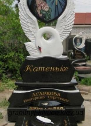 Памятники на могилу из гранита. Низкие цены!