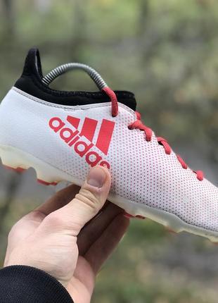 Adidas techfit копочки буци з носком оригінал