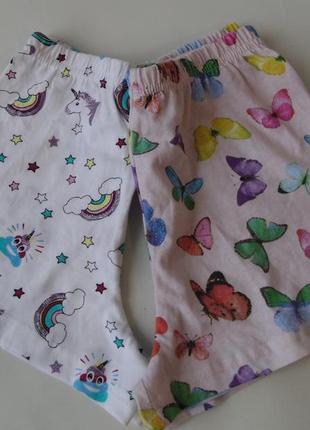 Пижама набор пижамные шорты 5-6 лет, 116 см primark