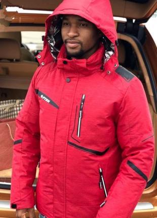 Мужская горнолыжная зимняя куртка отличного качества,см. полно...