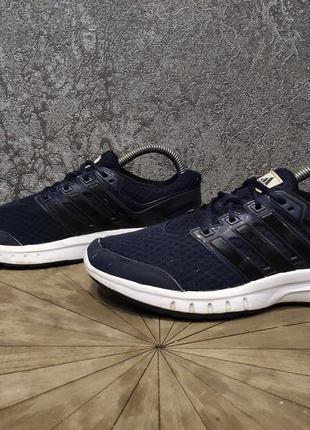 Adidas galaxy elite 2