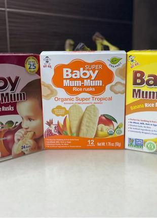 Hot Kid Baby Mum-Mum, рисовые галеты, детское печенье, Iherb